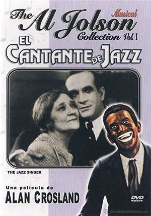 DVD EL CANTANTE DE JAZZ