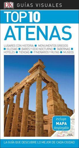 ATENAS TOP 10 GUIAS VISUALES
