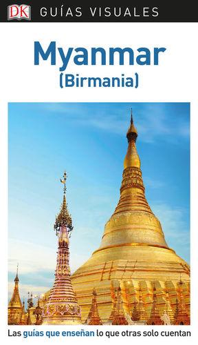 MYANMAR (BIRMANIA) GUIAS VISUALES