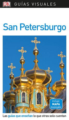 SAN PETERSBURGO GUIAS VISUALES