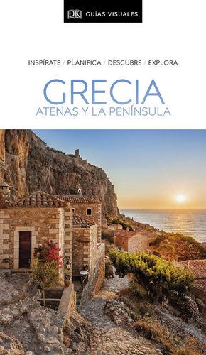 GUIA VISUAL GRECIA. ATENAS Y LA PENINSULA