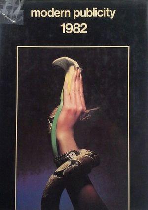 MODERN PUBLICITY 1982