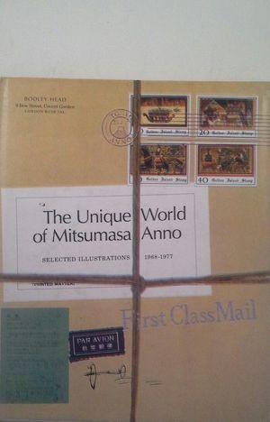 THE UNIQUE WORLD OF MITSUMASA ANNO
