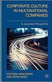 CORPORATE CULTURE IN MULTINATIONAL COMPANIES