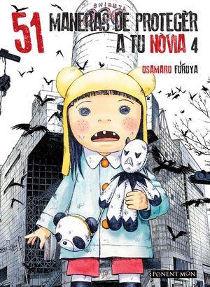 51 MANERAS DE PROTEGER A TU NOVIA VOL. 4