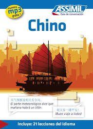 CHINO GUIA DE CONVERSACION +MP3