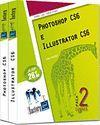PHOTOSHOP CS6 E ILLUSTRATOR CS6