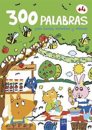 300 PALABRAS PARA BUSCAR, ENCONTRAR Y COLOREAR: EL CAMPO