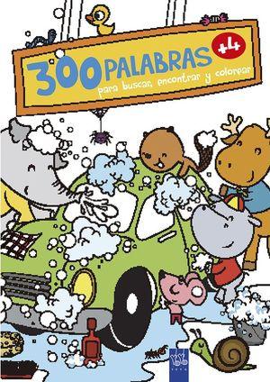 300 PALABRAS PARA BUSCAR, ENCONTRAR Y COLOREAR: VIDA COTIDIANA