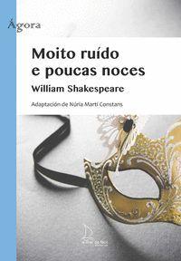 MOITO RUÍDO E POUCAS NOCES