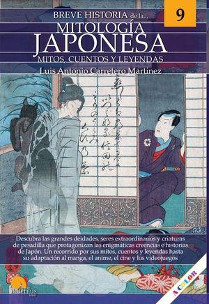 BREVE HISTORIA DE LA MITOLOGIA JAPONESA: MITOS, CUENTOS Y LEYENDAS