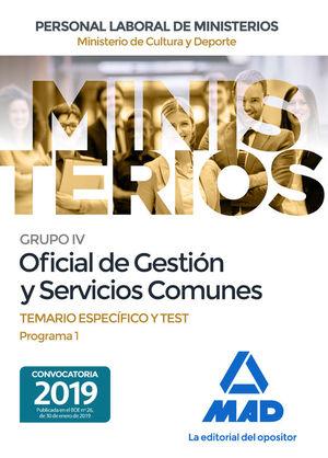 OFICIAL DE GESTIÓN Y SERVICIOS COMUNES DEL MINISTERIO DE CULTURA Y DEPORTE