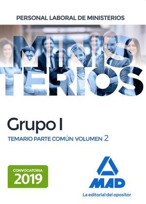 PERSONAL LABORAL DE MINISTERIOS GRUPO I. TEMARIO PARTE COMÚN VOLUMEN 2