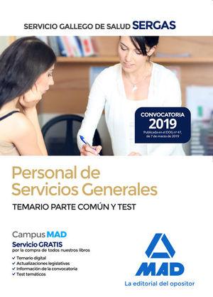 PERSONAL DE SERVICIOS GENERALES DEL SERVICIO GALLEGO DE SALUD (SERGAS)