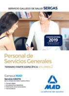PERSONAL DE SERVICIOS GENERALES SERGAS. TEMARIO ESPECIFICO VOLUMEN 2