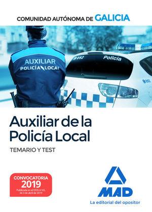 AUXILIAR DE LA POLICIA LOCAL DE LA COMUNIDAD AUTONOMA DE GALICIA