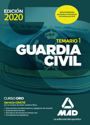 GUARDIA CIVIL. TEMARIO VOLUMEN 1