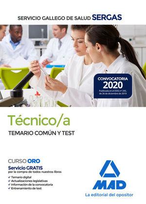TÉCNICO/A DEL SERVICIO GALLEGO DE SALUD. TEMARIO COMÚN Y TEST