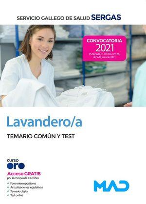 LAVANDERO / A SERGAS. TEMARIO COMÚN Y TEST