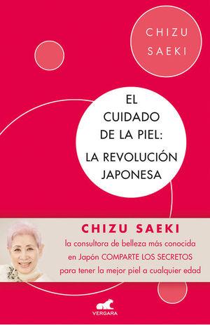 EL CUIDADO DE LA PIEL. LA REVOLUCION JAPONESA