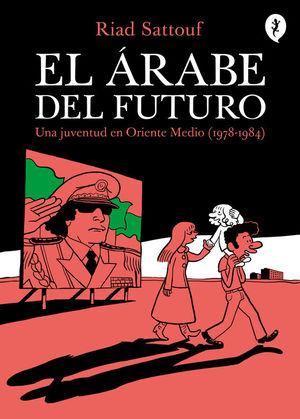 EL ÁRABE DEL FUTURO I