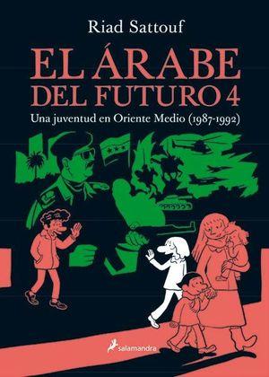 EL ARABE DEL FUTURO IV