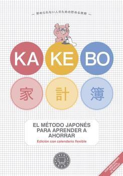KAKEBO BLACKIE BOOKS