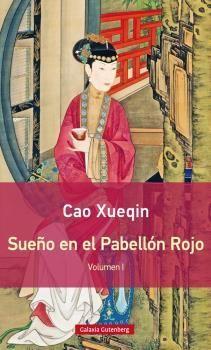 SUEÑO EN EL PABELLÓN ROJO. TOMO- I