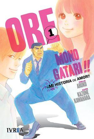 ORE MONOGATARI!! (¡¡MI HISTORIA DE AMOR!!) 1