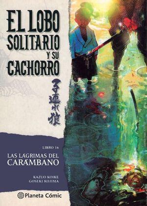 LOBO SOLITARIO Y SU CACHORRO Nº 16/20 (NUEVA EDICIÓN)