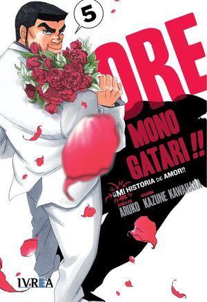 ORE MONOGATARI!! (¡¡MI HISTORIA DE AMOR!!) #5