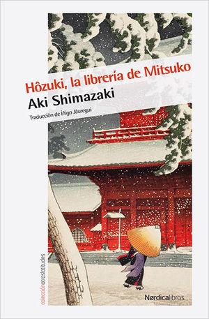HOZUKI, LA LIBRERÍA DE MITSUKO