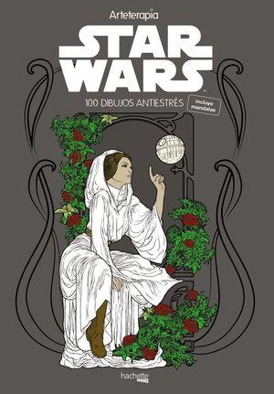 STAR WARS: 100 DIBUJOS ANTIESTRÉS