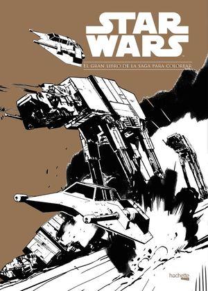 STAR WARS: EL GRAN LIBRO DE SAGA PARA COLOREAR