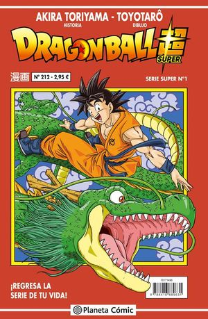 DRAGON BALL SERIE SUPER Nº 1 (Nº 212)
