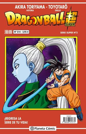 DRAGON BALL SERIE SUPER Nº 214