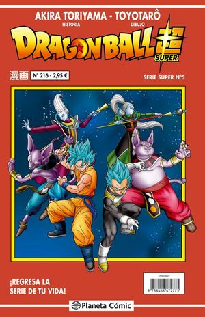 DRAGON BALL SUPER SERIE SUPER Nº5 (Nº 216)