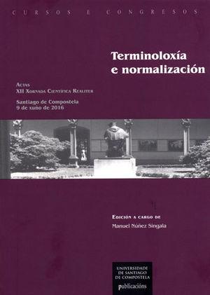 TERMINOLOXIA E NORMALIZACION