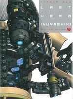 LAST HERO INUYASHIKI N 05