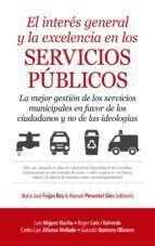 EL INTERES GENERAL Y LA EXCELENCIA EN LOS SERVICIOS PUBLICOS