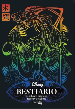 DISNEY BESTIARIO. 12 DIBUJOS MAGICOS. RASCA Y DESCUBRE