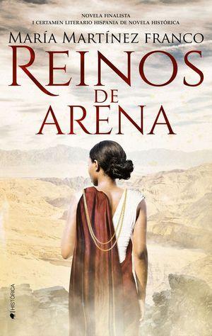 REINOS DE ARENA