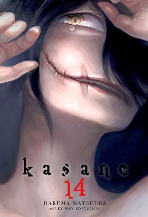 KASANE Nº 4