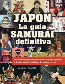 JAPON. LA GUIA SAMURAI DEFINITIVA