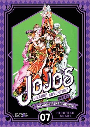 JOJO'S BIZARRE ADVENTURE 24 DIAMOND IS UNBREAKABLE 07