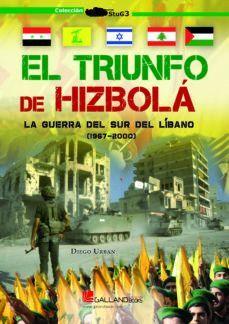 EL TRIUNFO DE HIZBOLA. LA GUERRA DEL SUR DEL LIBANO (1967-2000)