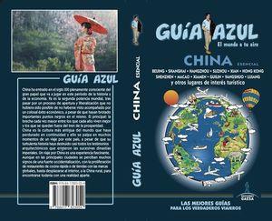 CHINA GUIA AZUL