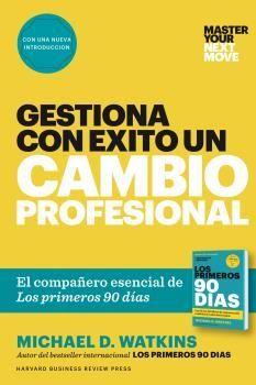 GESTIONA CON EXITO UN CAMBIO PROFESIONAL