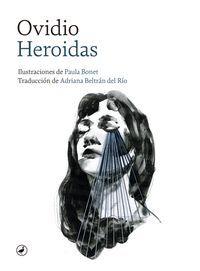 HEROIDAS