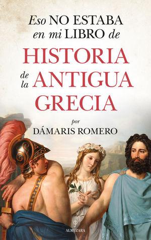 ESO NO ESTABA EN MI LIBRO DE HISTORIA DE LA ANTIGUA GRECIA